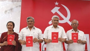 CPI-M will field candidates in Andaman and Nicobar island