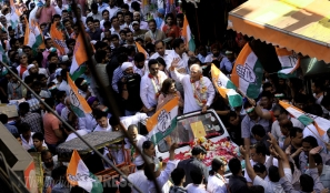 Campaigning Ends In Dadra and Nagar Haveli