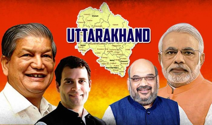 BJP projected to win Uttarakhand, say all exit polls