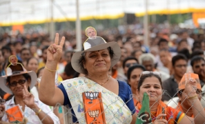 Campaigning Ends In Daman and Diu