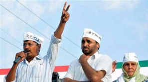 AAP Claims First Seat -- In Sangrur