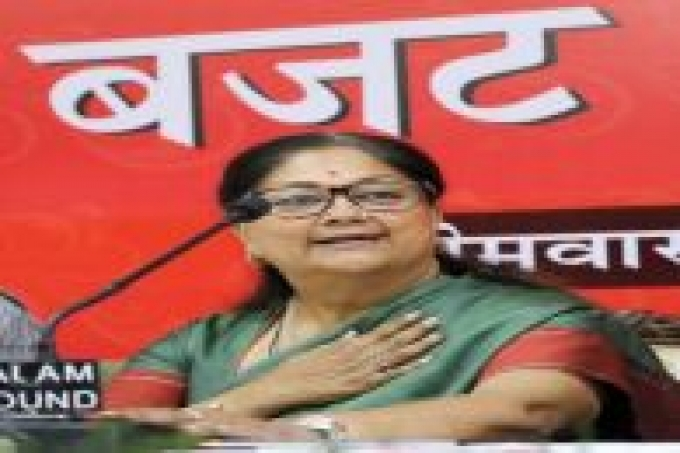 Rajasthan budget geared for polls, says Congress; BJP terms it inclusive
