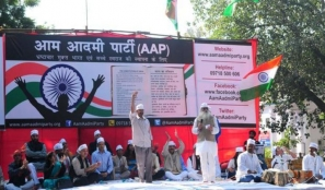 AAP Opens 300 Offices, Aims To Be A National Player